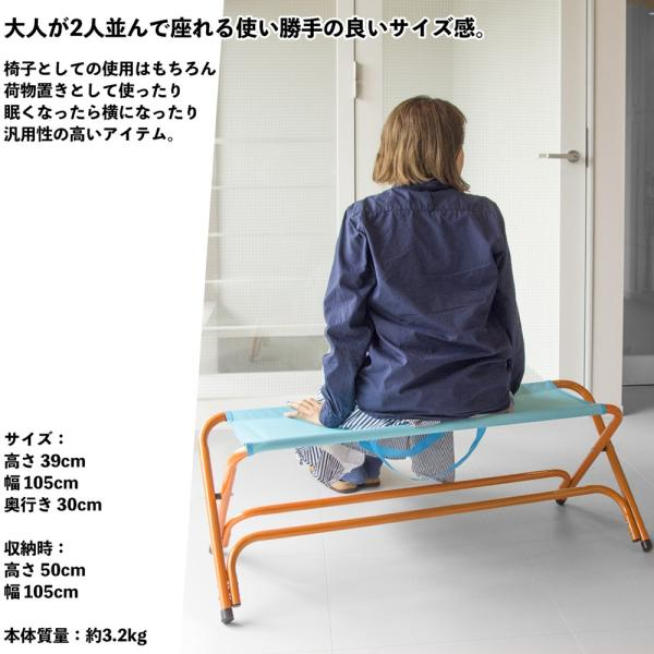 椅子 CHUMS Bench チャムス ベンチ 2人用|2m50cm|02