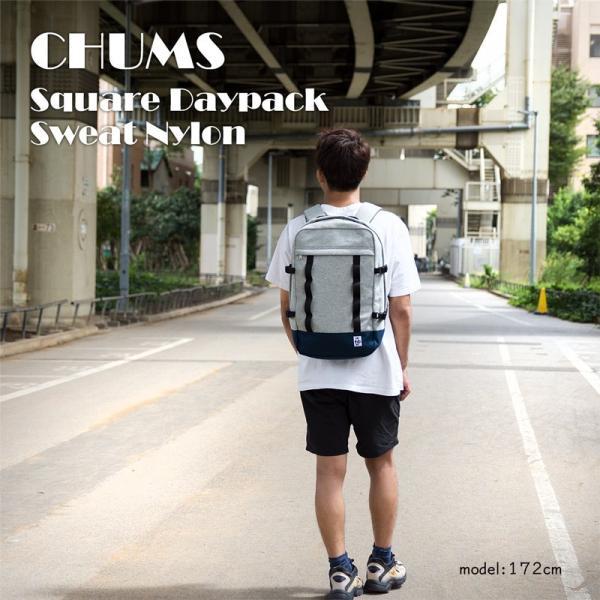 デイパック チャムス CHUMS Square Day Pack スクエア 2m50cm 10