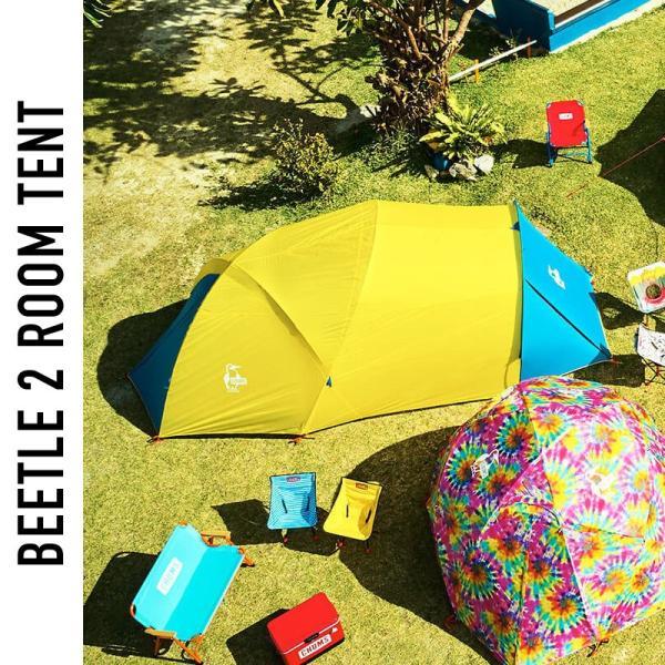 テント CHUMS Beetle 2 Room Tent チャムス ビートル ツールーム テント 3人用|2m50cm|02
