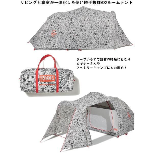 テント CHUMS Beetle 2 Room Tent チャムス ビートル ツールーム テント 3人用|2m50cm|04