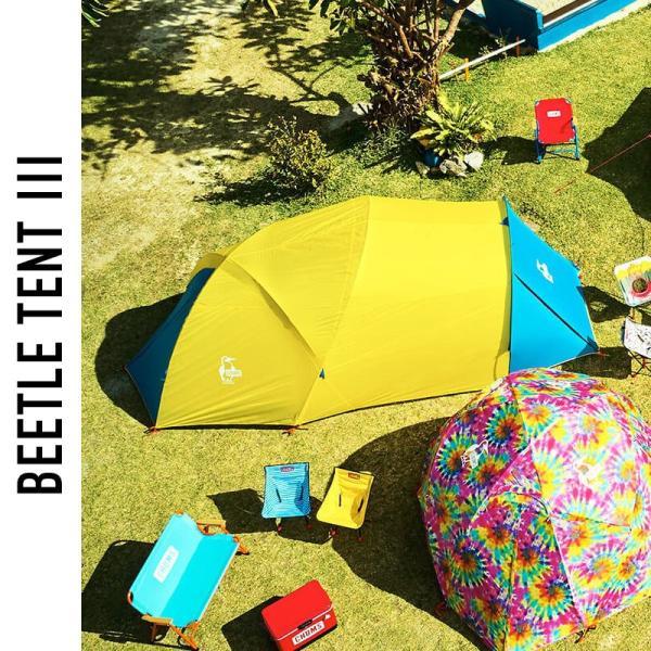 テント CHUMS Beetle Tent III チャムス ビートル テント 2人用|2m50cm|02