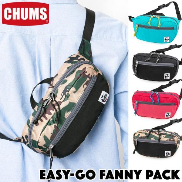 ボディバッグ チャムス CHUMS Easy-Go Fanny Pack イージーゴー ファニーパック|2m50cm