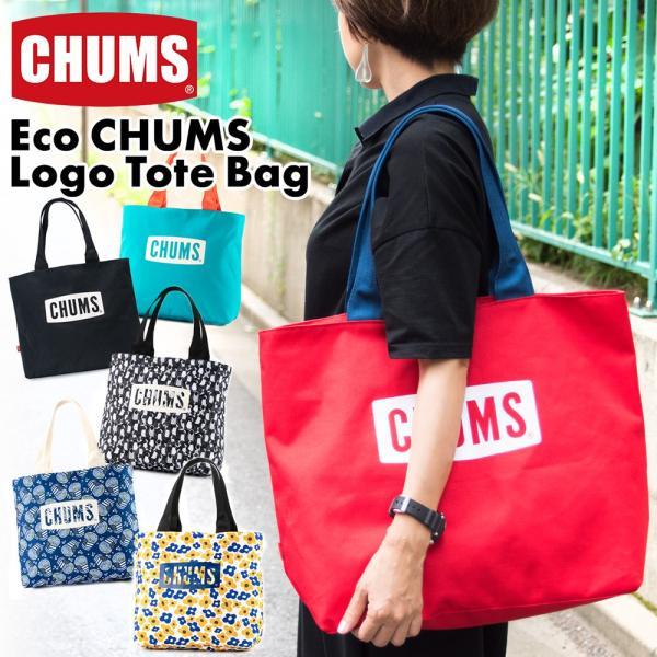 トートバッグ チャムス ロゴ トート Eco CHUMS Logo Tote Bag|2m50cm