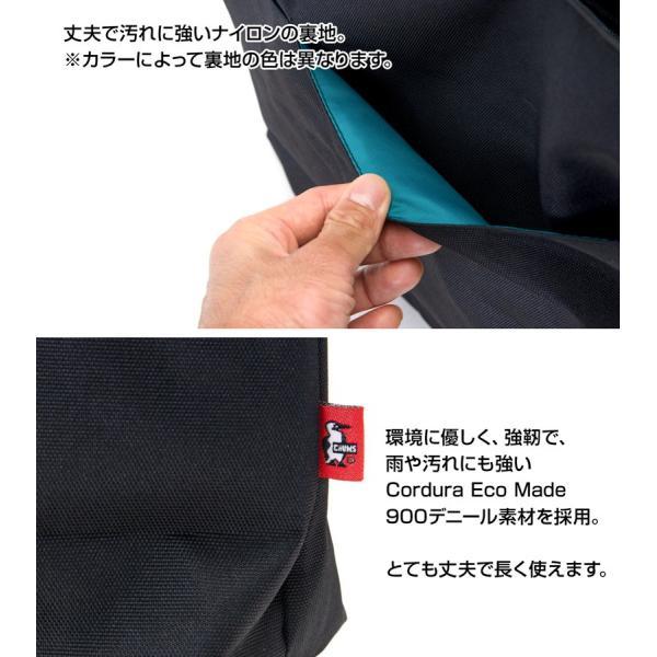 トートバッグ チャムス ロゴ トート Eco CHUMS Logo Tote Bag|2m50cm|06