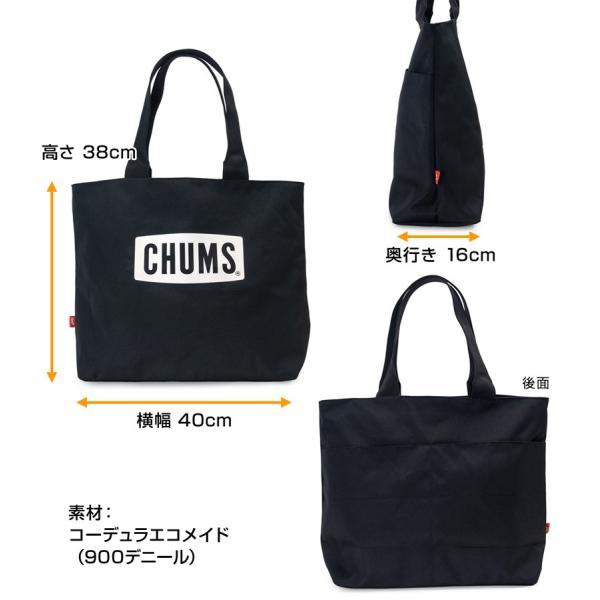 トートバッグ チャムス ロゴ トート Eco CHUMS Logo Tote Bag|2m50cm|07