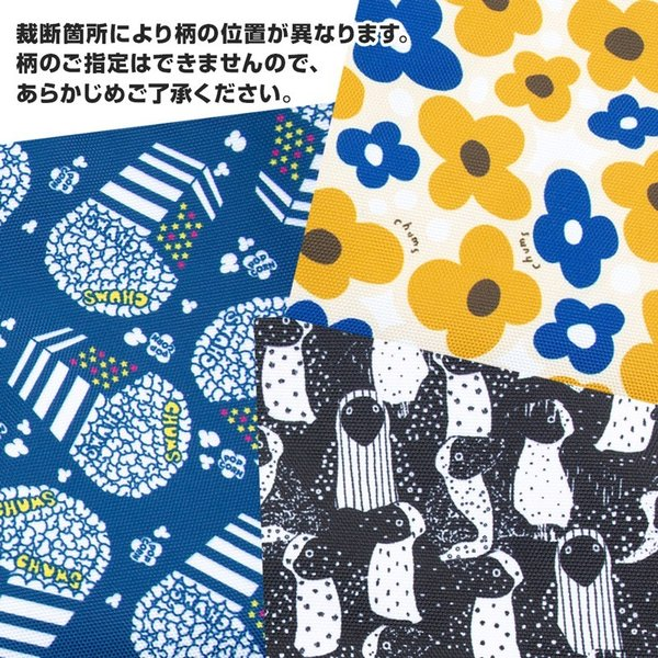 CHUMS チャムス トートバッグ チャムスロゴ トート Eco Logo Tote Bag|2m50cm|14