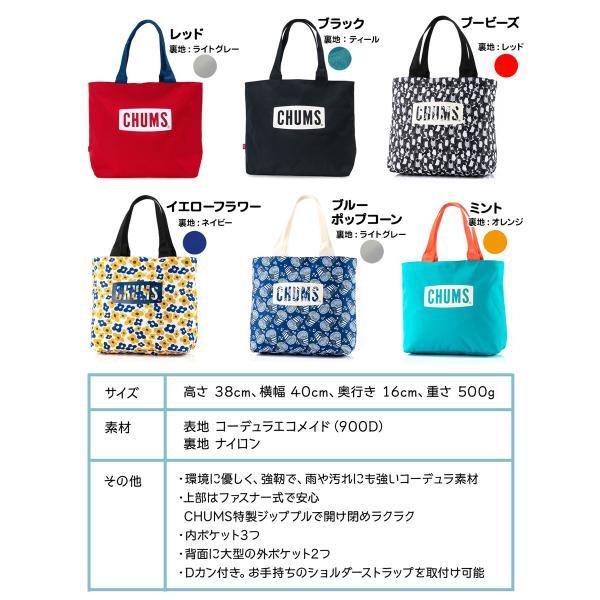 トートバッグ チャムス ロゴ トート Eco CHUMS Logo Tote Bag|2m50cm|08