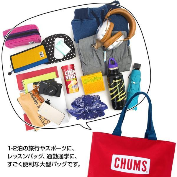トートバッグ チャムス ロゴ トート Eco CHUMS Logo Tote Bag|2m50cm|02