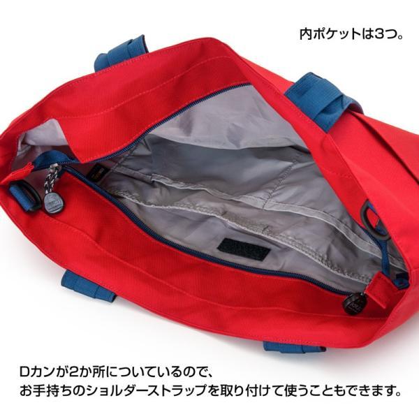 トートバッグ チャムス ロゴ トート Eco CHUMS Logo Tote Bag|2m50cm|03