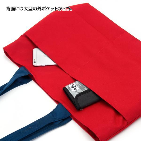 トートバッグ チャムス ロゴ トート Eco CHUMS Logo Tote Bag|2m50cm|04