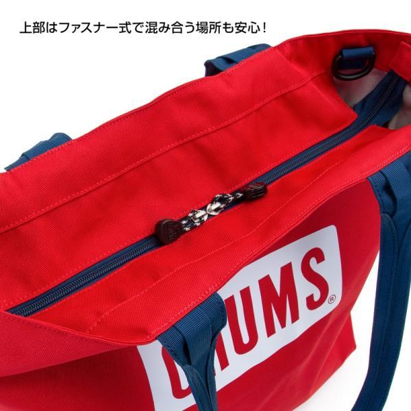 トートバッグ チャムス ロゴ トート Eco CHUMS Logo Tote Bag|2m50cm|05