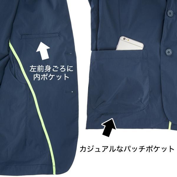 ジャケット CHUMS チャムス Nylon Tailored Jacket ナイロン テーラードジャケット 2m50cm 06