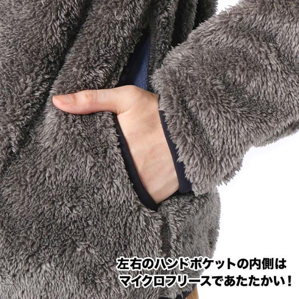 CHUMS チャムス Bonding Fleece Parka ボンディング フリース パーカ 2m50cm 05
