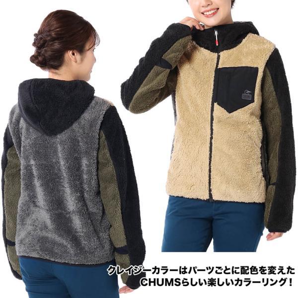 CHUMS チャムス フリースジャケット Bonding Fleece Zip Parka ボンディング フリース ジップ パーカー|2m50cm|03