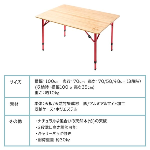 テーブル CHUMS チャムスBamboo Table 100 バンブーテーブル|2m50cm|07