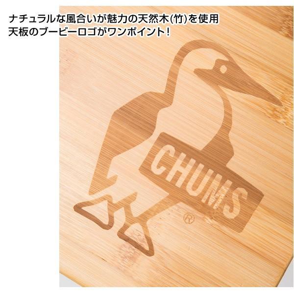 テーブル CHUMS チャムスBamboo Table 100 バンブーテーブル|2m50cm|02