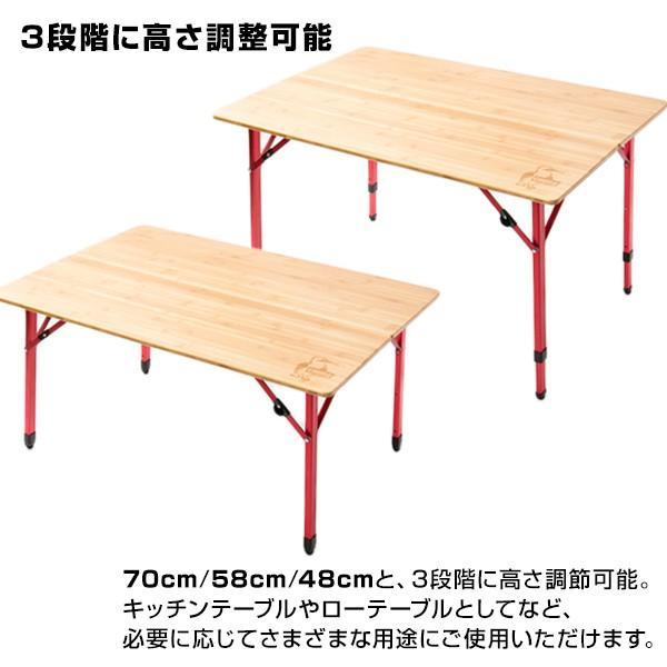 テーブル CHUMS チャムスBamboo Table 100 バンブーテーブル|2m50cm|03