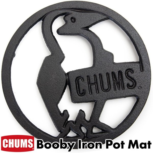CHUMS チャムス 鍋敷き Booby Iron Pot Mat ブービー アイアン ポット マット|2m50cm