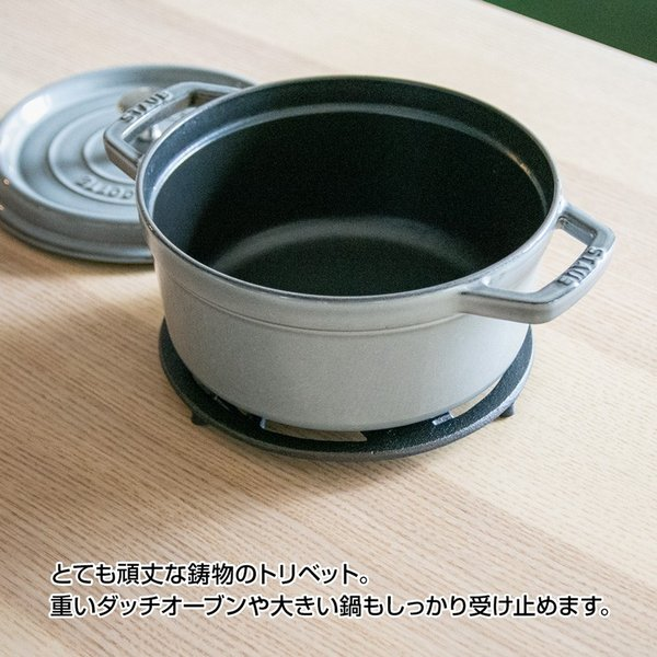 CHUMS チャムス 鍋敷き Booby Iron Pot Mat ブービー アイアン ポット マット|2m50cm|02