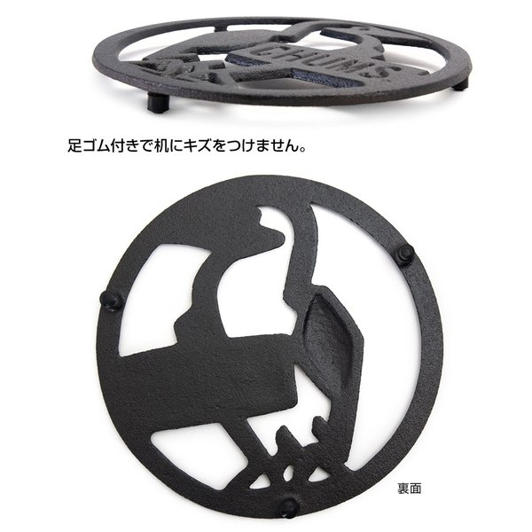 CHUMS チャムス 鍋敷き Booby Iron Pot Mat ブービー アイアン ポット マット|2m50cm|04