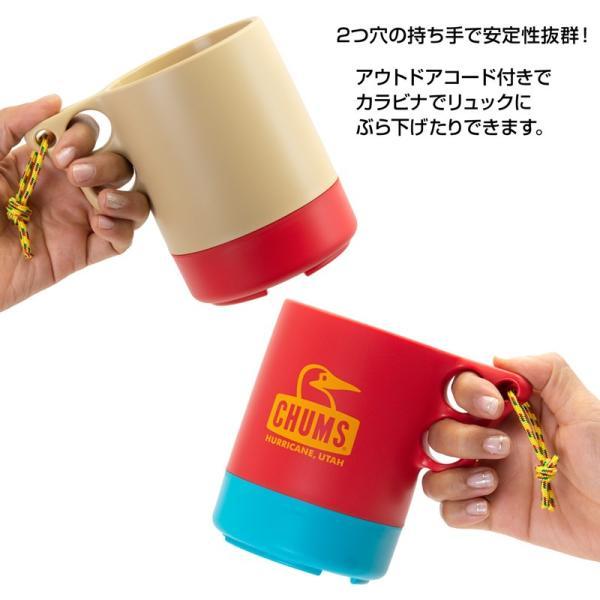 CHUMS チャムス マグカップ Big Camper Mug Cup ビック キャンパー マグ|2m50cm|07