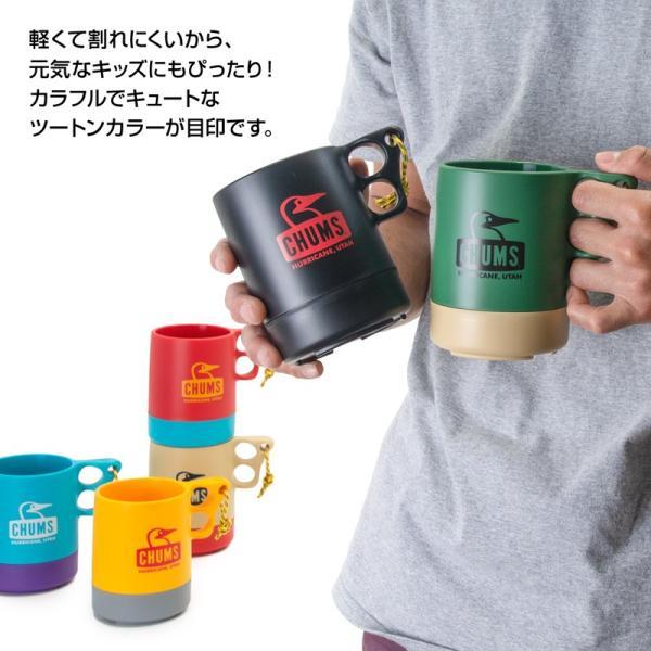 CHUMS チャムス マグカップ Big Camper Mug Cup ビック キャンパー マグ|2m50cm|08