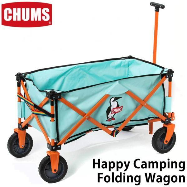 ワゴン CHUMS チャムス Happy Camping Folding Wagon|2m50cm