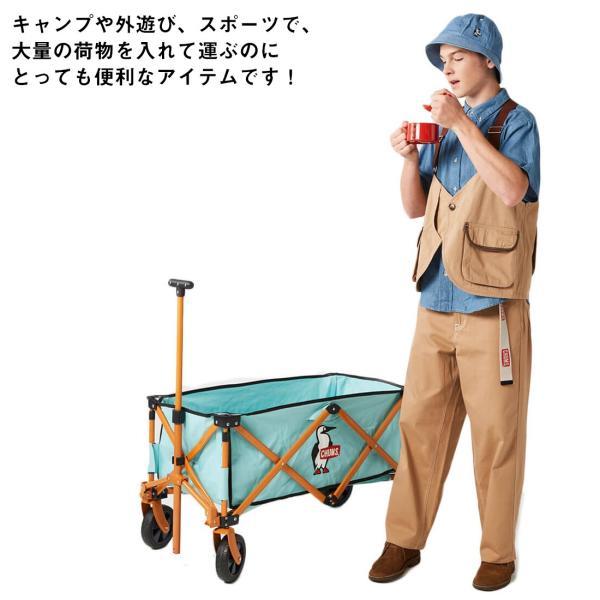 ワゴン CHUMS チャムス Happy Camping Folding Wagon|2m50cm|02