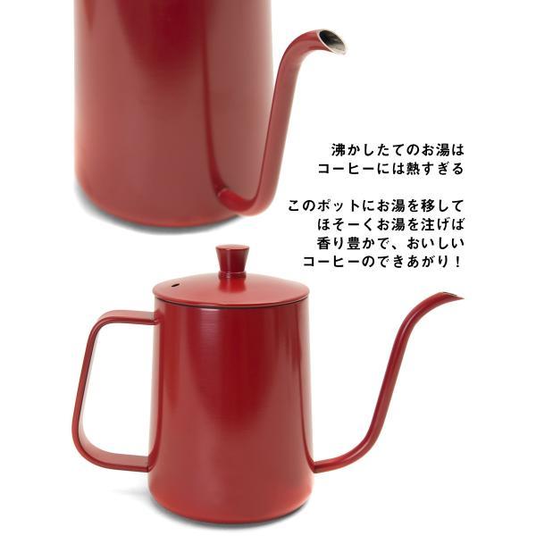 コーヒーポット CHUMS チャムス Booby Hand Drip Coffee|2m50cm|04