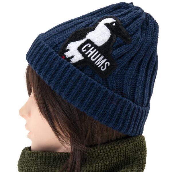 ニット帽 CHUMS チャムス Booby Knit Watch ブービー ニット ワッチ|2m50cm|14