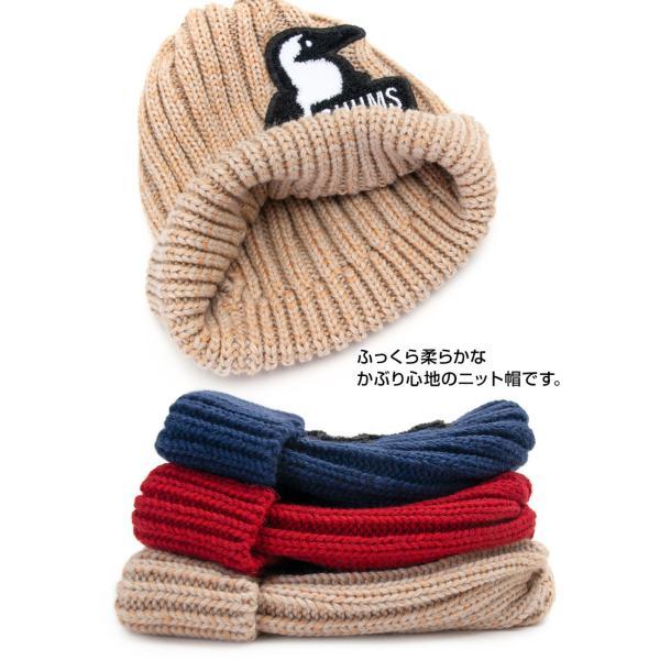 ニット帽 CHUMS チャムス Booby Knit Watch ブービー ニット ワッチ|2m50cm|06
