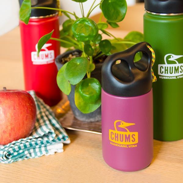 CHUMS チャムス 保温 タンブラー Camper Stainless Bottle キャンパー ステンレス ボトル 320ml|2m50cm|10