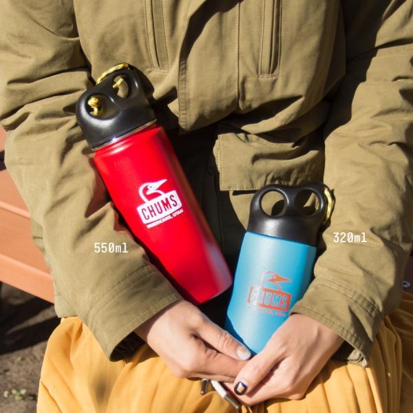 CHUMS チャムス 保温 タンブラー Camper Stainless Bottle キャンパー ステンレス ボトル 320ml|2m50cm|12