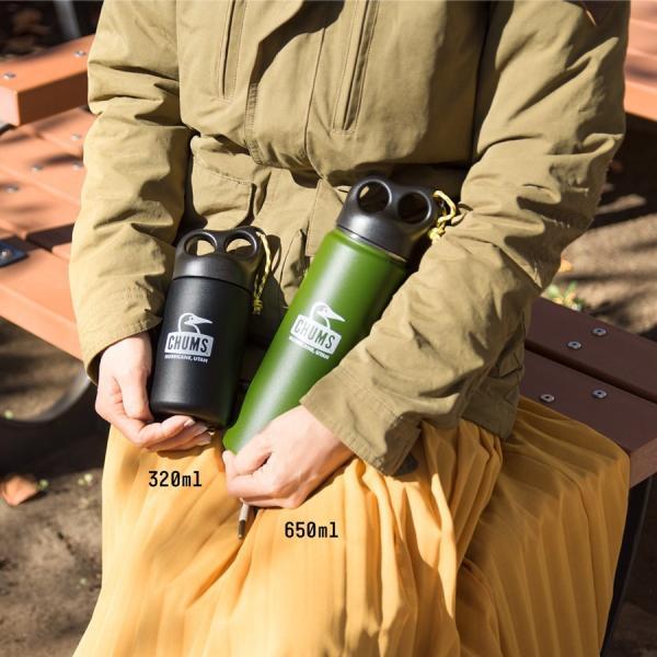 CHUMS チャムス 保温 タンブラー Camper Stainless Bottle キャンパー ステンレス ボトル 320ml|2m50cm|13