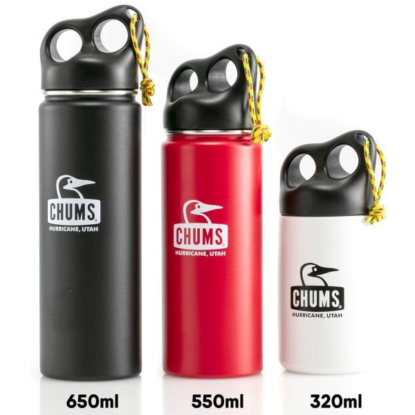CHUMS チャムス 保温 タンブラー Camper Stainless Bottle キャンパー ステンレス ボトル 320ml|2m50cm|04