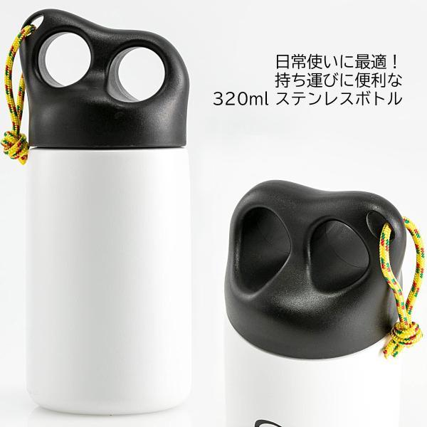CHUMS チャムス 保温 タンブラー Camper Stainless Bottle キャンパー ステンレス ボトル 320ml|2m50cm|05