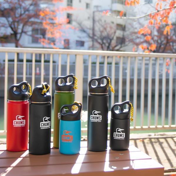 CHUMS チャムス 保温 タンブラー Camper Stainless Bottle キャンパー ステンレス ボトル 320ml|2m50cm|08