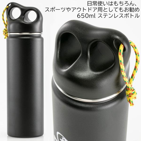 保温 タンブラー チャムス CHUMS キャンパー ステンレス ボトル 650ml|2m50cm|04