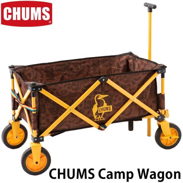 ワゴン CHUMS Camp Wagon チャムス キャンプワゴン|2m50cm