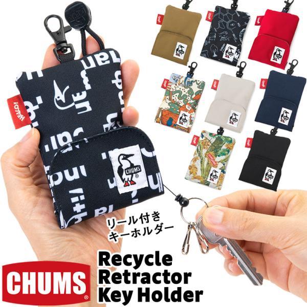 CHUMS チャムス キーケース Eco Retractor Key Holder エコ リトラクター キーホルダー|2m50cm