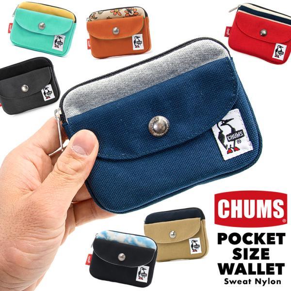 CHUMS チャムス 財布 Pocket Size Wallet Sweat Nylon ポケットサイズ ウォレット スウェットナイロン|2m50cm