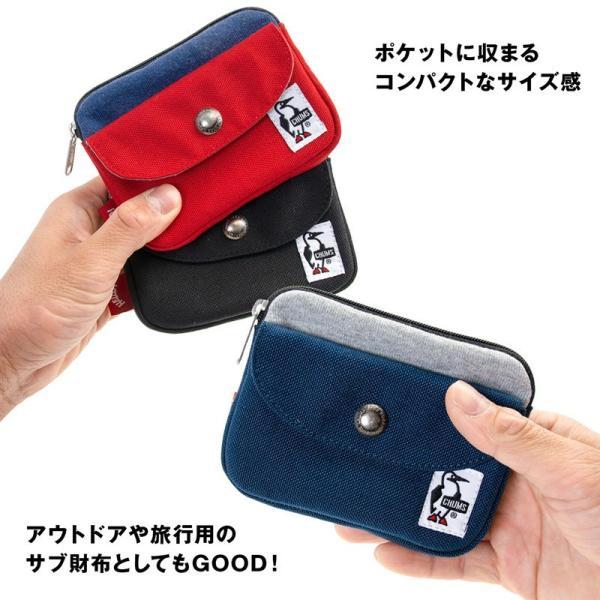 CHUMS チャムス 財布 Pocket Size Wallet Sweat Nylon ポケットサイズ ウォレット スウェットナイロン|2m50cm|02