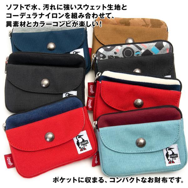 CHUMS チャムス 財布 Pocket Size Wallet Sweat Nylon ポケットサイズ ウォレット スウェットナイロン|2m50cm|04