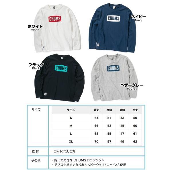 チャムス CHUMS Logo L/S T-Shirt CHUMSロゴ 長袖Tシャツ|2m50cm|05