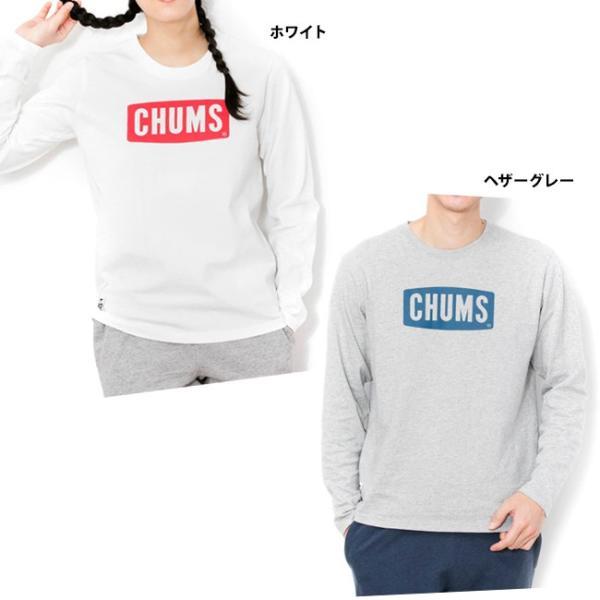 チャムス CHUMS Logo L/S T-Shirt CHUMSロゴ 長袖Tシャツ|2m50cm|02