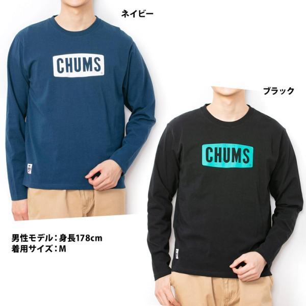 チャムス CHUMS Logo L/S T-Shirt CHUMSロゴ 長袖Tシャツ|2m50cm|03