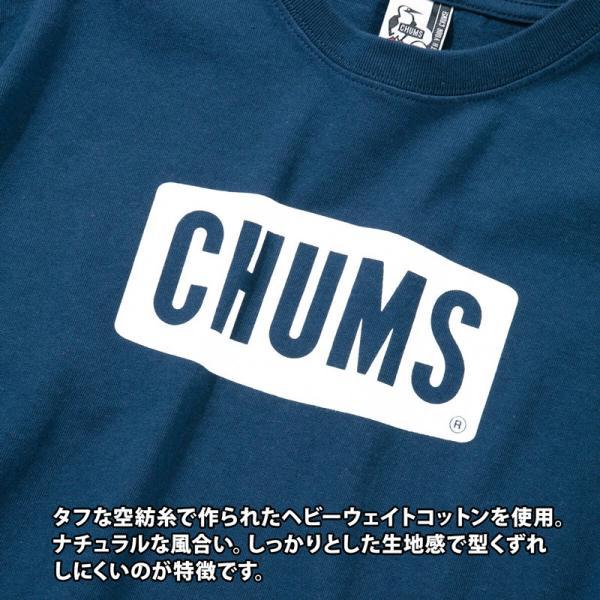 チャムス CHUMS Logo L/S T-Shirt CHUMSロゴ 長袖Tシャツ|2m50cm|04
