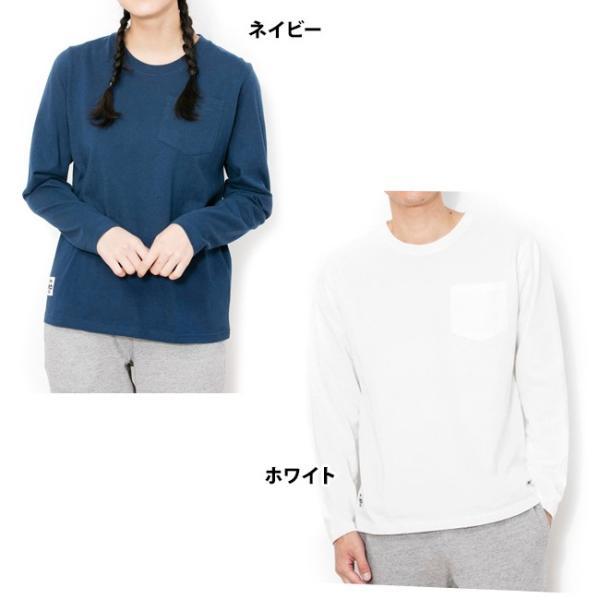 チャムス CHUMS Utah Pocket L/S T-Shirt ユタ ポケット ロングTシャツ 2m50cm 02
