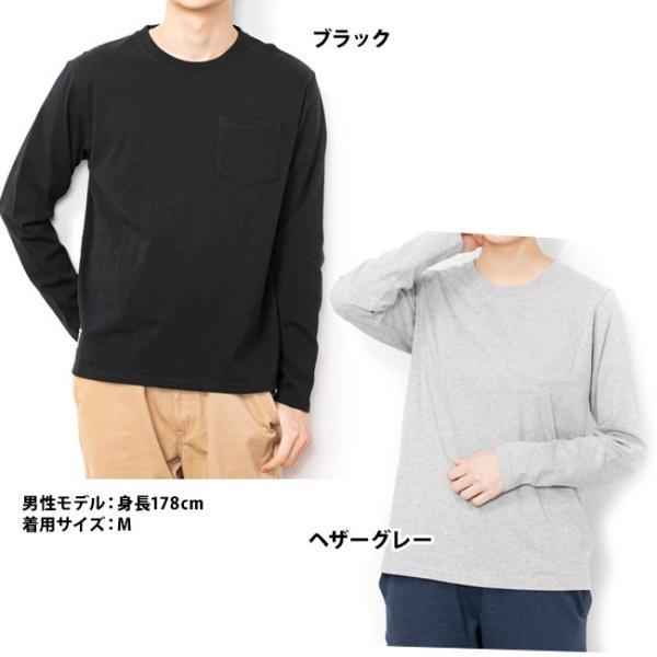 チャムス CHUMS Utah Pocket L/S T-Shirt ユタ ポケット ロングTシャツ 2m50cm 03