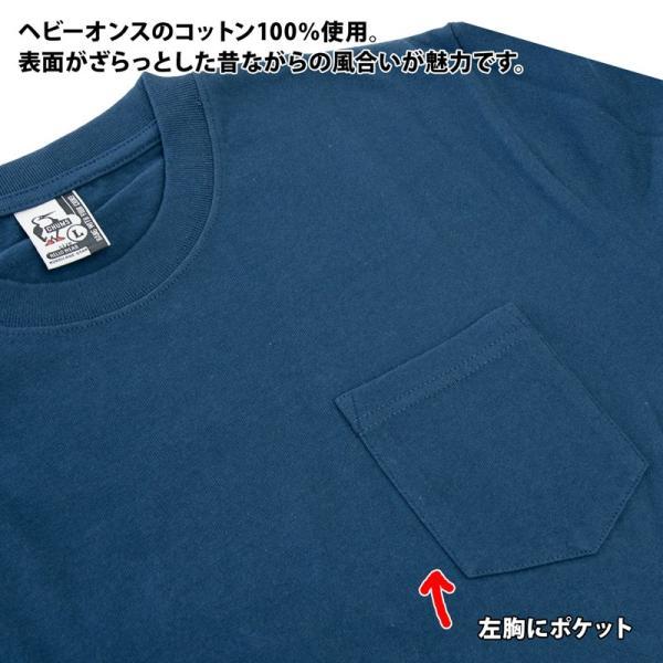 チャムス CHUMS Utah Pocket L/S T-Shirt ユタ ポケット ロングTシャツ 2m50cm 04